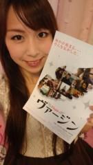 梅田絵理子 公式ブログ/神戸元町映画館 画像1