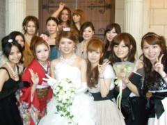 梅田絵理子 公式ブログ/幸せいっぱいの結婚式 画像2