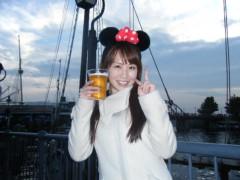 梅田絵理子 公式ブログ/Disneyでbeer 画像1