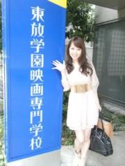梅田絵理子 公式ブログ/学校へ行こう 画像2