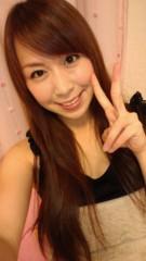 梅田絵理子 公式ブログ/誕生日はイチゴの日 画像1