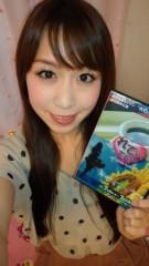 梅田絵理子 公式ブログ/★舞台「れでぃでい」DVDになりました 画像1