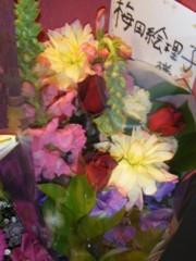 梅田絵理子 公式ブログ/愛をこめて花束を 画像2