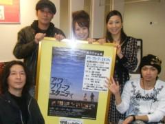 梅田絵理子 公式ブログ/3度目の舞台挨拶 画像2