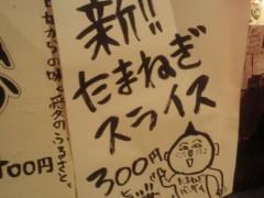 梅田絵理子 公式ブログ/永沢くん 画像2