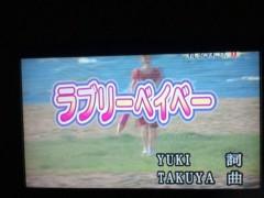 梅田絵理子 公式ブログ/カラオケで腹筋 画像3