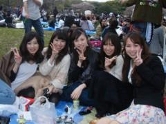 梅田絵理子 公式ブログ/お花見女子会 画像1