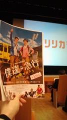 梅田絵理子 公式ブログ/「僕達急行」 画像1