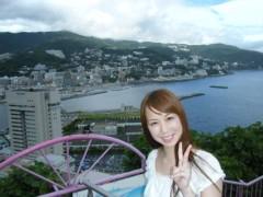梅田絵理子 公式ブログ/熱海へGO 画像2