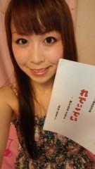 梅田絵理子 公式ブログ/「れでぃでい」稽古スタート 画像1