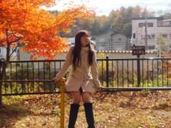梅田絵理子 公式ブログ/頌徳公園 画像2
