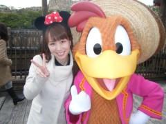 梅田絵理子 公式ブログ/夢の国へGO 画像1