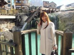 梅田絵理子 公式ブログ/草津温泉 画像2