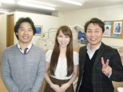 梅田絵理子 公式ブログ/生麦駅前歯科クリニック 画像2