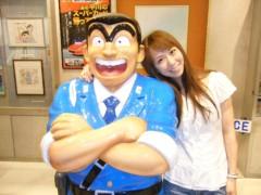 梅田絵理子 公式ブログ/両さんと2ショット 画像1