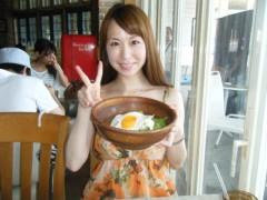 梅田絵理子 公式ブログ/横浜へGO 画像1