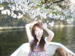 梅田絵理子 公式ブログ/ボートにのってお花見 画像3