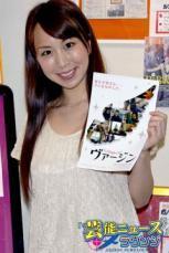 梅田絵理子 公式ブログ/「ヴァージン」京都・大阪へ 画像1