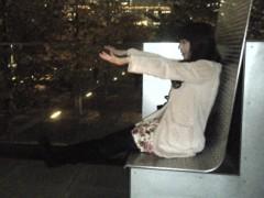 梅田絵理子 公式ブログ/心ほっこり 画像3