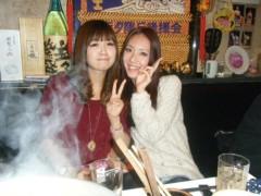 梅田絵理子 公式ブログ/ちゃんこ鍋で送別会 画像3
