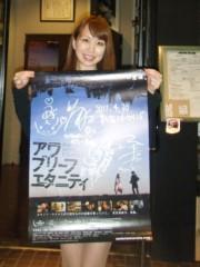 梅田絵理子 公式ブログ/1年前の今日 画像2