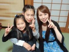 梅田絵理子 公式ブログ/タイヤ跳びジャンケン 画像3