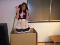 梅田絵理子 公式ブログ/舞台の思い出 画像1