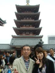 梅田絵理子 公式ブログ/嬉しそうなお父さん 画像1