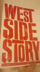 梅田絵理子 公式ブログ/「ウエスト・サイド・ストーリー」観劇 画像1