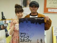 梅田絵理子 公式ブログ/映画「アワ・ブリーフ・エタニティ」公開初日☆ 画像2