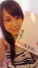 梅田絵理子 公式ブログ/夏ドラマ 画像2