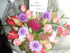 梅田絵理子 公式ブログ/嬉しいな 画像2