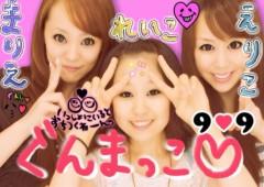 梅田絵理子 公式ブログ/プリクラ 画像1