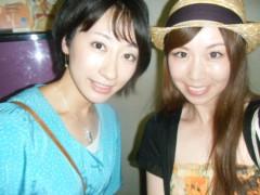 梅田絵理子 公式ブログ/こっぴどい顔って? 画像3
