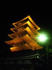 梅田絵理子 公式ブログ/ライトアップ 画像3