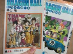 梅田絵理子 公式ブログ/ドラゴンボール 画像2
