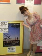 梅田絵理子 公式ブログ/あっという間の1週間 画像1