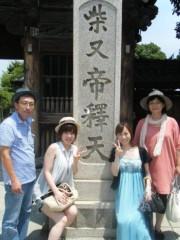 梅田絵理子 公式ブログ/家族みんなで東京観光・寅さんに会いに(1) 画像2