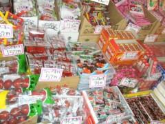 梅田絵理子 公式ブログ/駄菓子屋さん 画像1