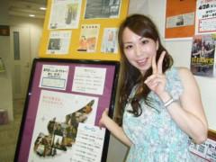梅田絵理子 公式ブログ/満員御礼 画像1