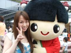 梅田絵理子 公式ブログ/おしなりくんと 画像2