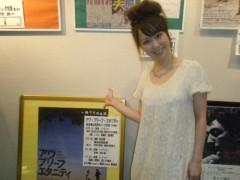 梅田絵理子 公式ブログ/3度目の舞台挨拶 画像1