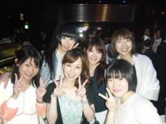 梅田絵理子 公式ブログ/つづき 画像3