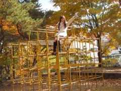 梅田絵理子 公式ブログ/頌徳公園 画像1