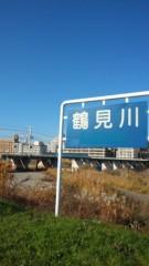 梅田絵理子 公式ブログ/「日本お国柄ランキング」 画像1