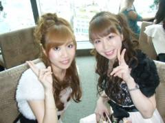 梅田絵理子 公式ブログ/幸せいっぱいの結婚式 画像1