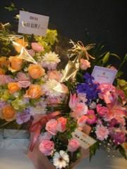 梅田絵理子 公式ブログ/愛をこめて花束を 画像3