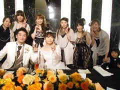 梅田絵理子 公式ブログ/結婚式 画像1