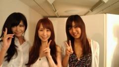 梅田絵理子 公式ブログ/美容室なう 画像1