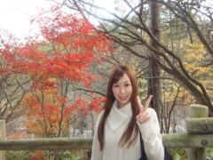 梅田絵理子 公式ブログ/西の河原露天風呂 画像3